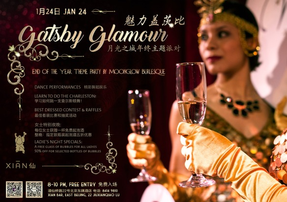 Gatsby-Party-Xian.jpg